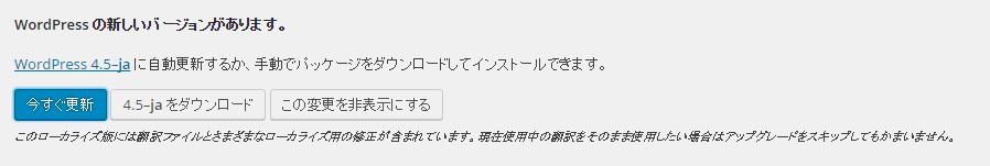 f:id:yamano3201:20160503001023p:plain