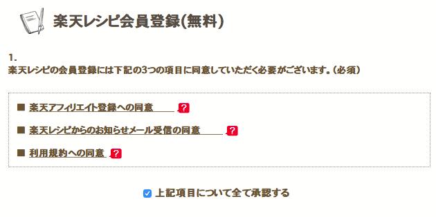 f:id:yamano3201:20160727201918p:plain