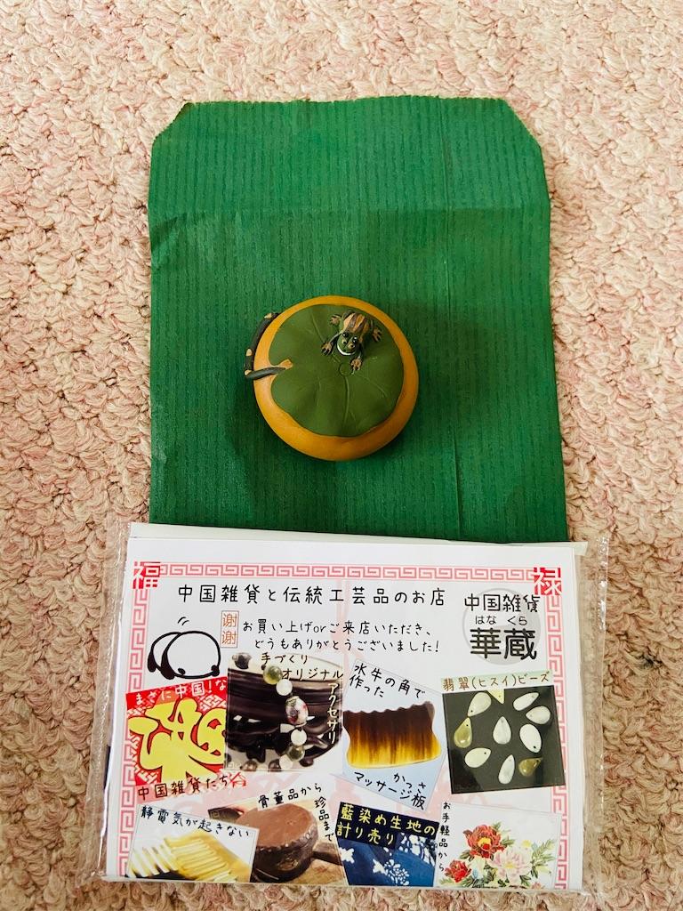 f:id:yamanobenokuma:20210724171246j:image