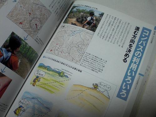 走る男の★ダイエットブログ