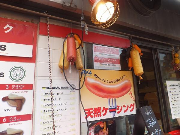 ヤマノボ~ッリスト