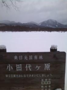 ヤマノボリスト-120226_1040~01.jpg