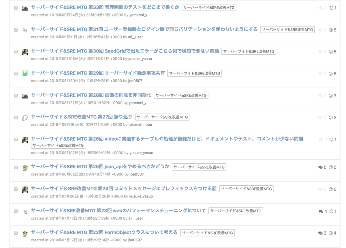 f:id:yamanoi-y:20190925214315p:plain