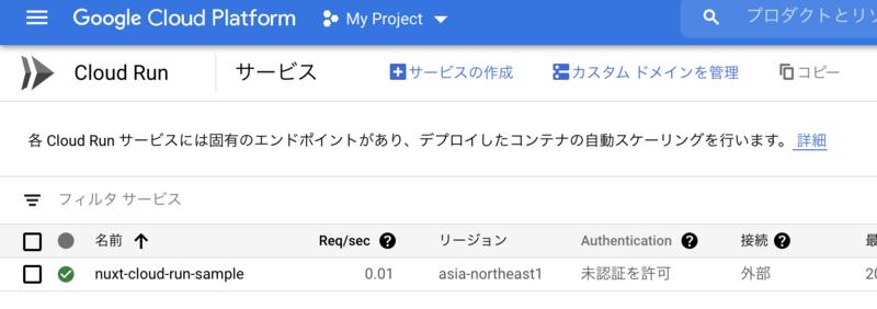 f:id:yamanoi-y:20201208220553p:plain