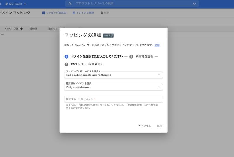 f:id:yamanoi-y:20201208220558p:plain