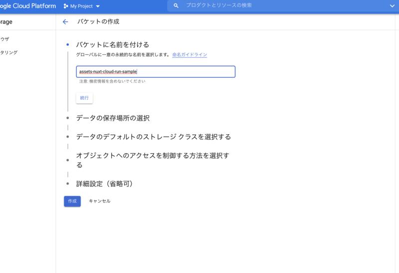 f:id:yamanoi-y:20201208221034p:plain