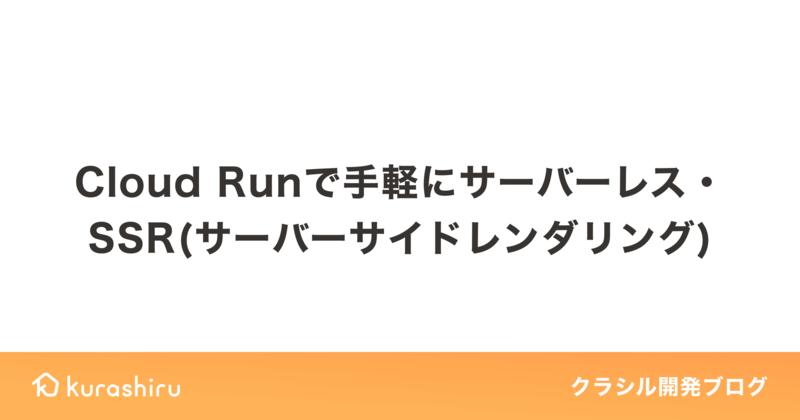 f:id:yamanoi-y:20201211115524p:plain