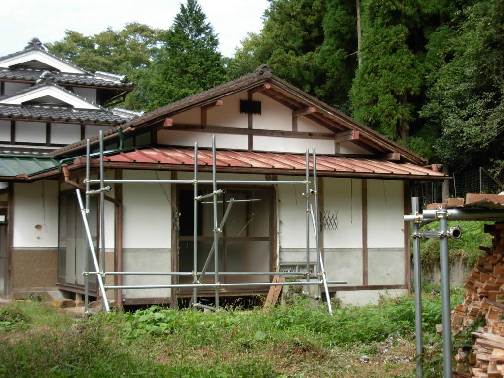 f:id:yamanoimokkoubou:20171005205701j:plain