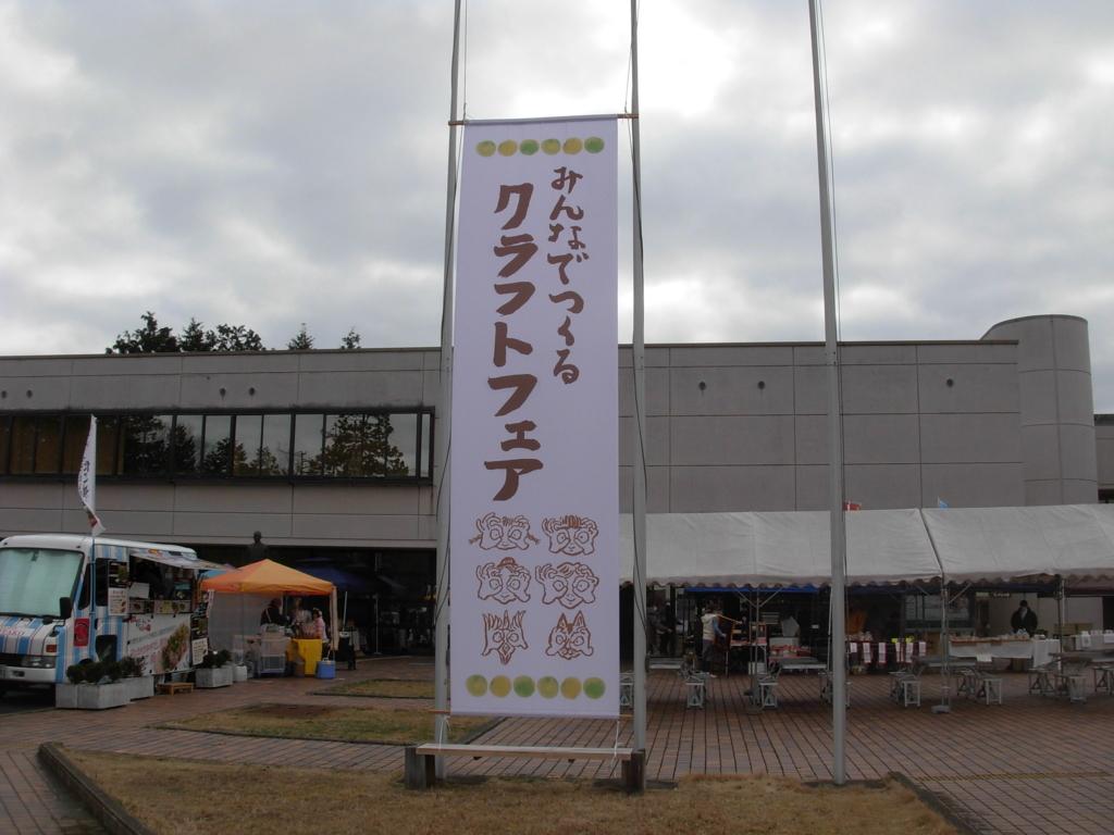 f:id:yamanoimokkoubou:20180317194736j:plain