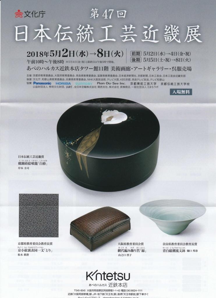 f:id:yamanoimokkoubou:20180409213135j:plain