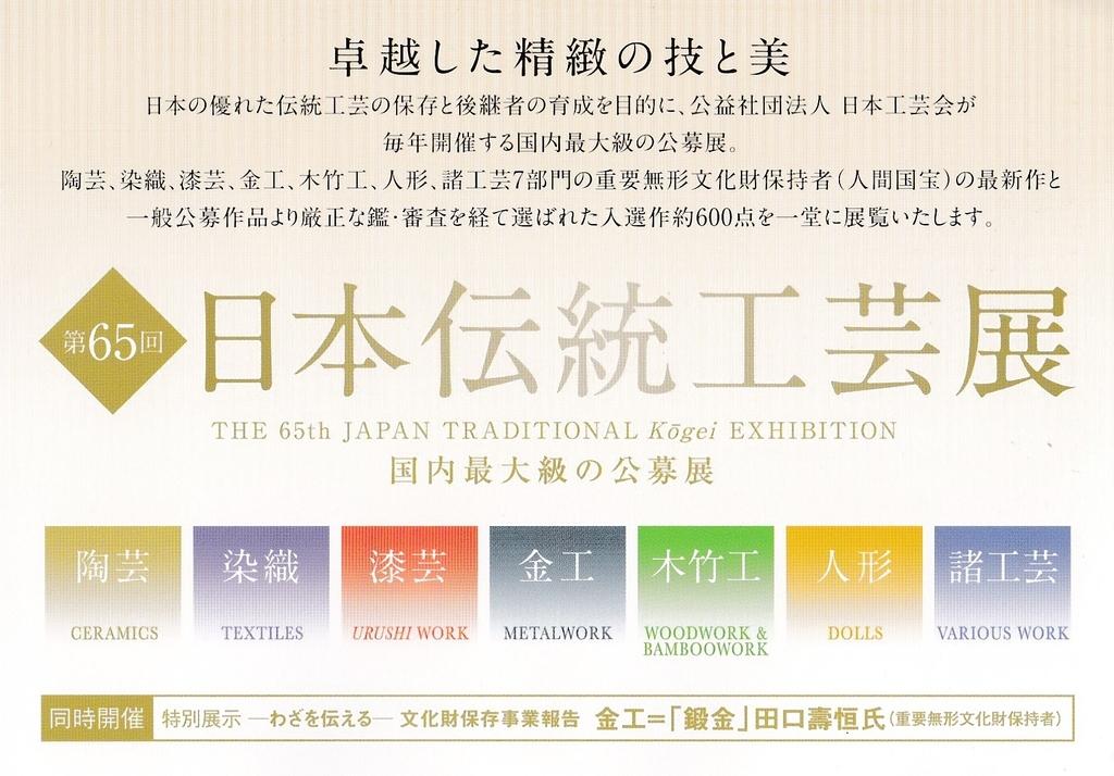 f:id:yamanoimokkoubou:20180831180137j:plain