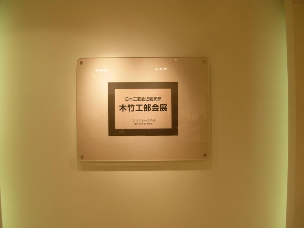 f:id:yamanoimokkoubou:20181016223159j:plain