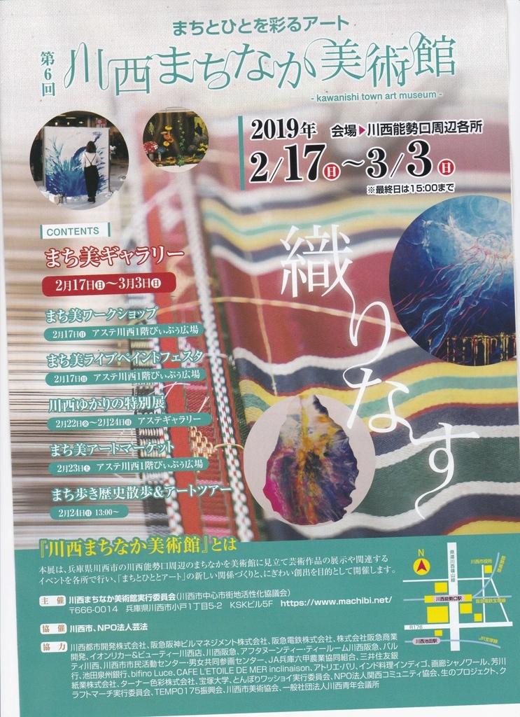 f:id:yamanoimokkoubou:20190203213608j:plain