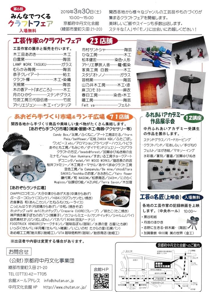 f:id:yamanoimokkoubou:20190203213701j:plain