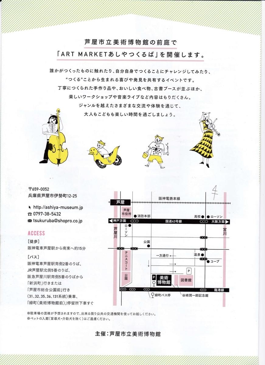 f:id:yamanoimokkoubou:20190424230145j:plain