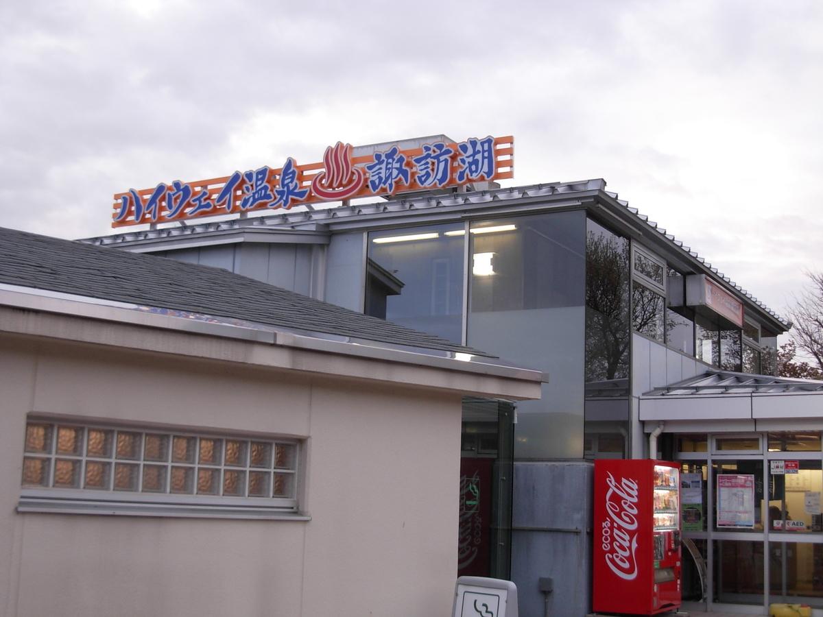 f:id:yamanoimokkoubou:20190504203434j:plain