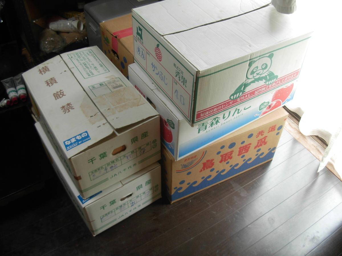 f:id:yamanoimokkoubou:20200610213231j:plain