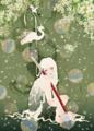 Harmony. / アートメルボルン2010参加作品〈☆〉