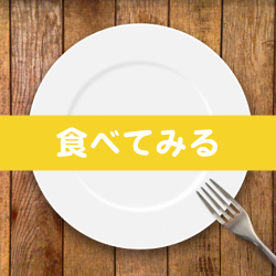 f:id:yamanosuke80:20170930222813j:plain