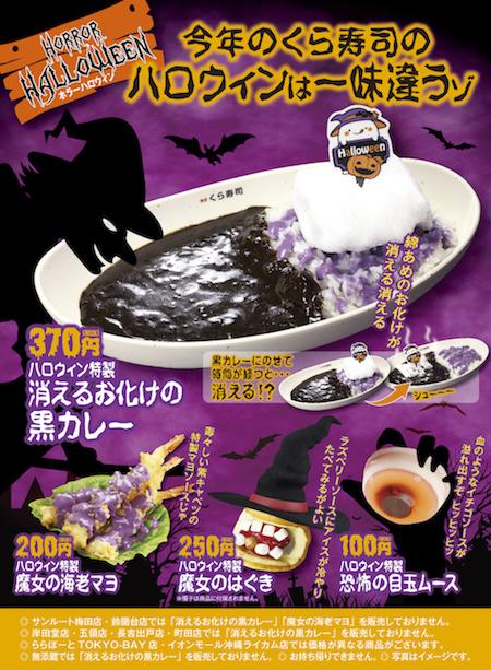 f:id:yamanosuke80:20171015171219j:plain