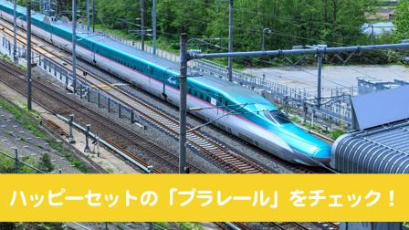 f:id:yamanosuke80:20171017005359j:plain