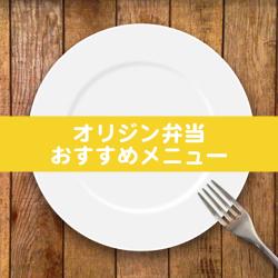 f:id:yamanosuke80:20171018232657j:plain