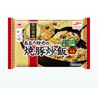 マルハニチロのあおり炒めの焼豚炒飯