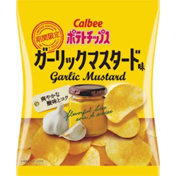 カルビーのポテトチップス ガーリックマスタード味