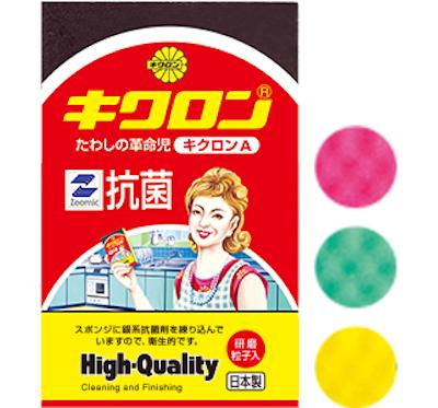 おすすめキッチンスポンジ:キクロン/キクロンA