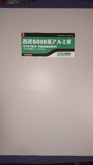 f:id:yamanote11_103:20210715065938j:image