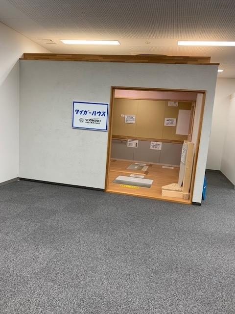 f:id:yamanouchi_koumuten:20190904155256j:plain