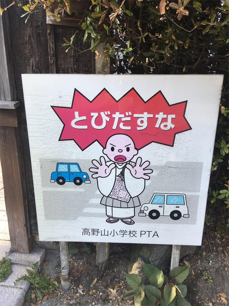 f:id:yamanoue583:20170805080620j:image