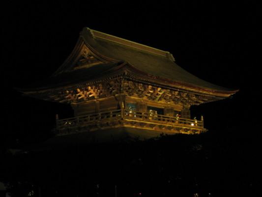 f:id:yamanouta:20090810201912j:image
