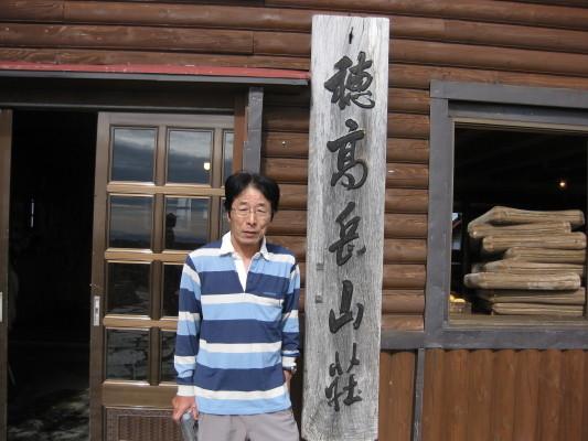 f:id:yamanouta:20090823082012j:image
