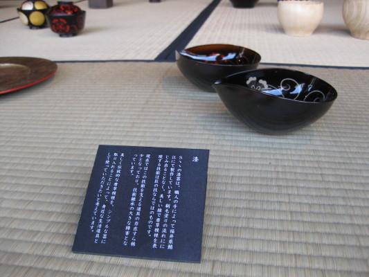f:id:yamanouta:20091025101219j:image