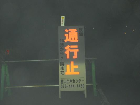 f:id:yamanouta:20100131062746j:image