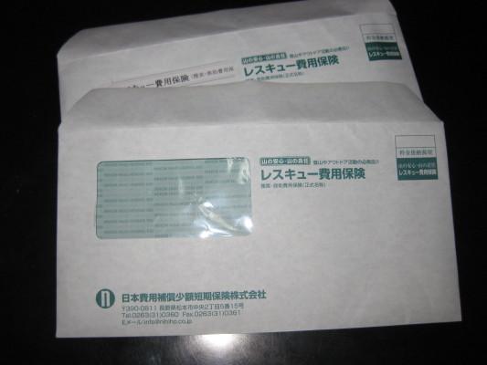 f:id:yamanouta:20100510194434j:image