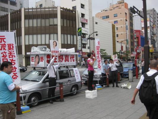 f:id:yamanouta:20100704100238j:image