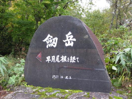 f:id:yamanouta:20101031093228j:image
