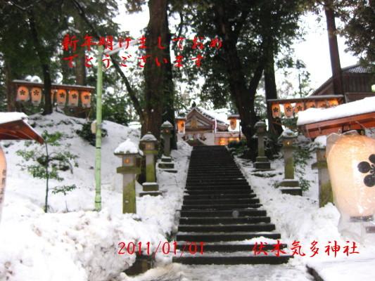 f:id:yamanouta:20110101091449j:image