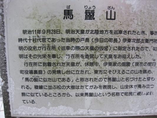 f:id:yamanouta:20110116085808j:image