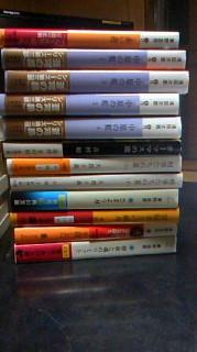 f:id:yamanouta:20110816201405j:image:right