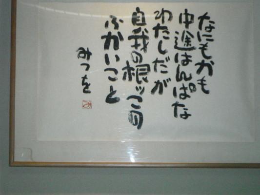 f:id:yamanouta:20110901195754j:image