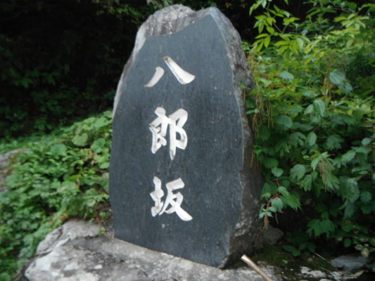 f:id:yamanouta:20111009200244j:image