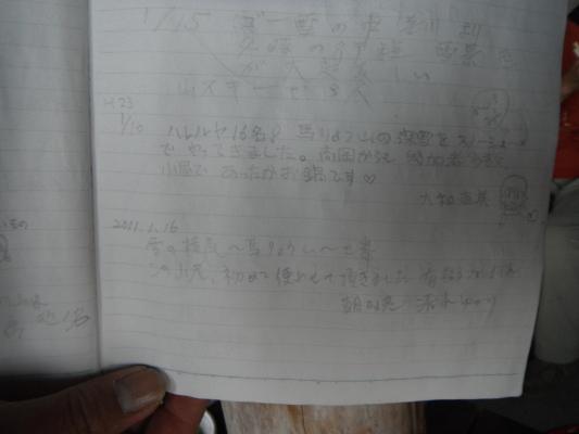 f:id:yamanouta:20111103171837j:image