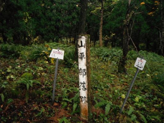 f:id:yamanouta:20111120215146j:image