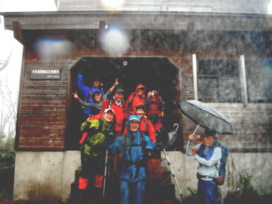 f:id:yamanouta:20111121200917j:image