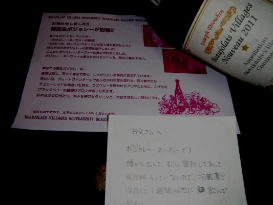 f:id:yamanouta:20111121202202j:image