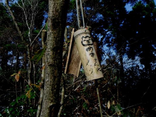 f:id:yamanouta:20111123171318j:image