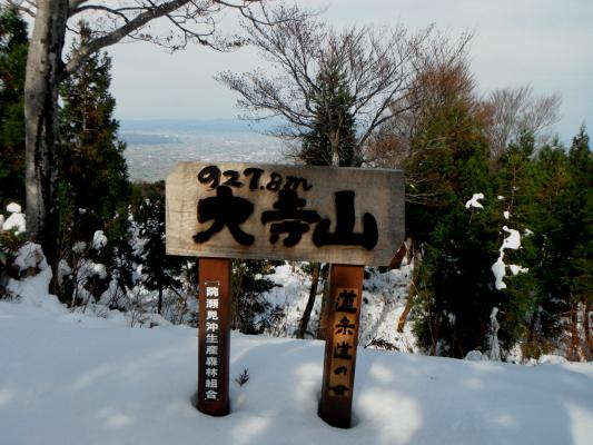 f:id:yamanouta:20111123173142j:image